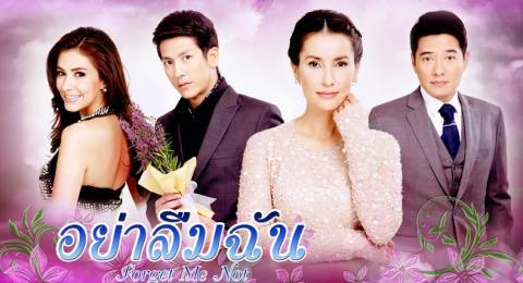 Đừng Quên Em Tập 20 - Phim Thái Lan (Mới Hay)