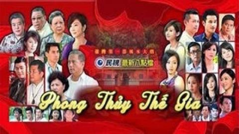 Phong Thủy Thế Gia Phần 3 Tập 247 ~ Phim Đài Loan (Lồng Tiếng)