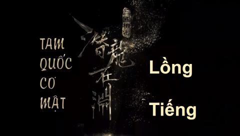 Phim Tam Quốc Cơ Mật Tập 1 (Lồng Tiếng HTV7) - Phim Hoa Ngữ
