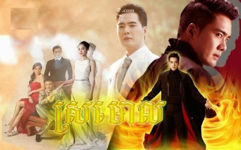 Địa Ngục Kinh Hoàng Tập 34 Hết (Thuyết Minh) - Phim Thái Lan