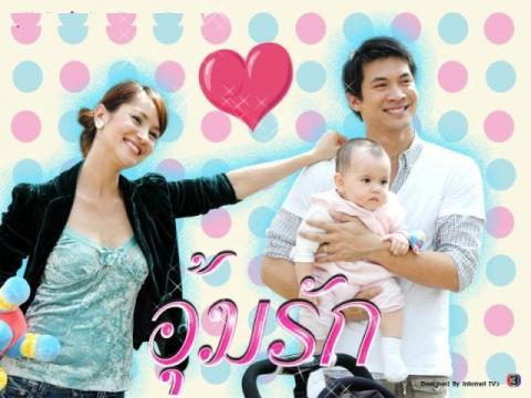 Oan Gia Ngõ Hẹp Tập 14 (Lồng Tiếng) - Phim Thái Lan