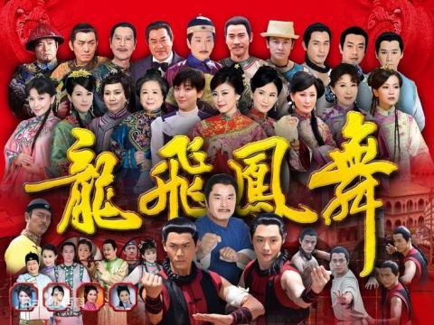Phim Rồng Bay Phụng Múa Tập 570 (Lồng Tiếng) ~ Phim Đài Loan